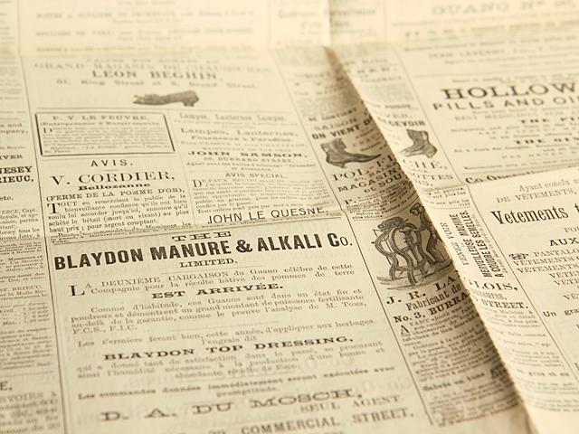 フランスの古いおしゃれな新聞